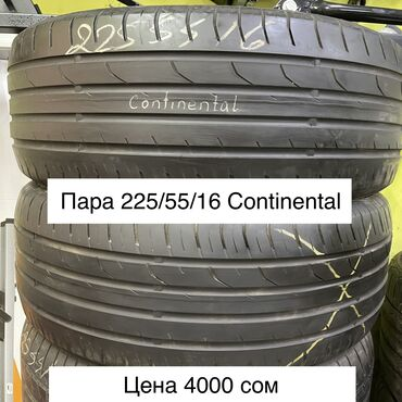 Пара 225/55/16 Continental летние - 4000 сом В хорошем состоянии  Адре