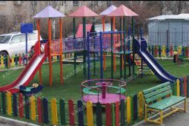 Детские площадки для детей и взрослых под ключ !!!! Иготовляем детские