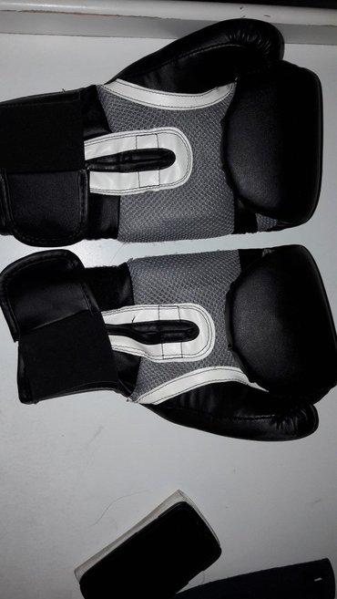 Rukavice za skijanje - Beograd: Lonsdale rukavice za boks nove imam i bandazere adidas crvene