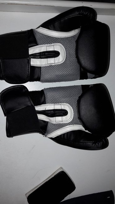 Lonsdale rukavice za boks nove imam i bandazere adidas crvene - Belgrade