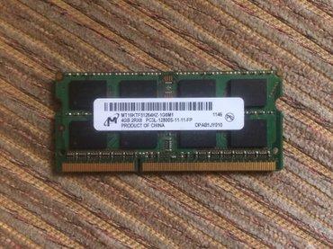 Bakı şəhərində Ram noutbuk üçündür. 4 gb pc3l-12800s