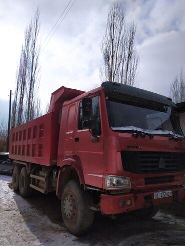 ким бу хором в Кыргызстан: Грузовики