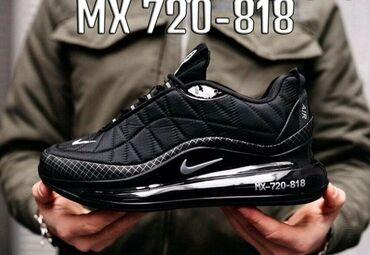 Najnoviji model muskih patika Nike 720-818 Ekstra model, vazdusni djon