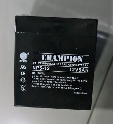 Аккумуляторная батарея CHAMPION 12v 5 AH
