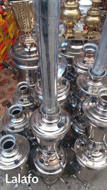 Xırdalan şəhərində samovar 5 litr 100 azn.ünvana çatdırılma pulsuzdur. самовар