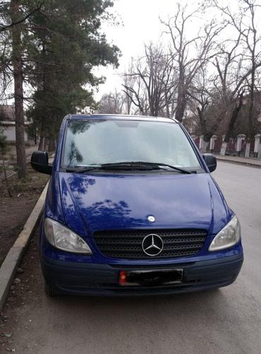 Mercedes-Benz Vito 2005 V 2,2 в Бишкек