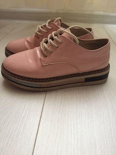 Dečije Cipele i Čizme | Zabalj: Preslatke Zarine cipelice. Broj je 32. Nosene nekoliko meseci