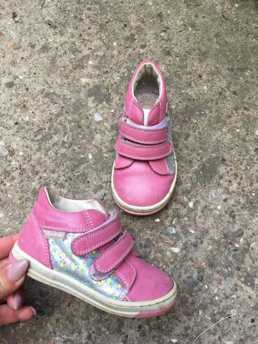 Dečija odeća i obuća - Stara Pazova: Baldino slatke cipelice Nošene, stanje kao na fotografijama Br. 22 Lič