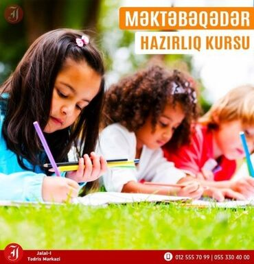 acura cl 23 mt - Azərbaycan: Уроки русского языка 5-6 лет, 1-9 классы. Дошкольная подготовка. Уроки