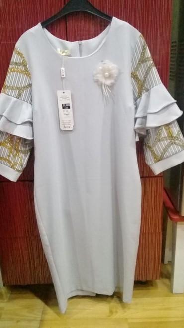 турецкая новая платье в Азербайджан: Шикарное облегающее Платье новое. Размер 46. Подарили,к сожалению не