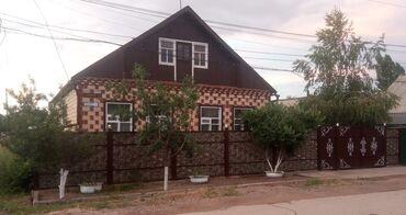 ворота для дома цена in Кыргызстан   КНИГИ, ЖУРНАЛЫ, CD, DVD: 84 кв. м, 5 комнат