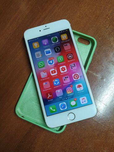 gold star телевизор в Кыргызстан: IPhone 6 Plus | 64 ГБ | Розовое золото (Rose Gold) | Б/У | Отпечаток пальца