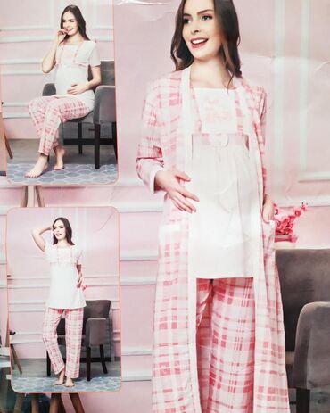 платье бохо батальных размеров в Кыргызстан: Тройка. Пижама+длинный халат. Ткань хб. Производство Турция.  Размер 4