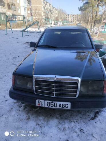запчасти mercedes w124 в Кыргызстан: Mercedes-Benz W124 2 л. 1988 | 12111111 км
