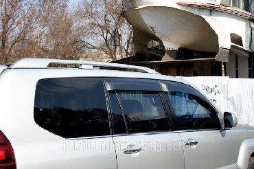 �������������� 470 �� �������������� в Кыргызстан: Ветровики Toyota Land Cruiser Prado 120 / Lexus GX 470 9