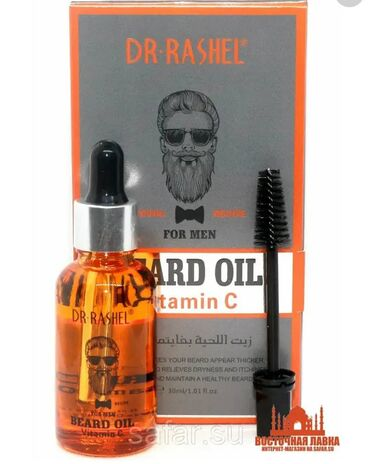 Avtokreslolar - Azərbaycan: DR. RASHEL. Beard Oil saqal serumu tam originalSaqqal Böyüməsi