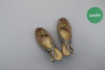 Женская обувь - Украина: Жіночі замшеві босоніжки з леопардовими вставками Respect, p. 36    Ви