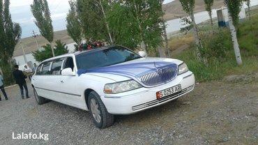 продаю или меняю лимузин Линкольн 2003года, в новом кузове, объем 4. 6 в Талас