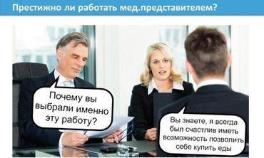 Требуется консультант по ведению переговоров с клиентами. в Шопоков