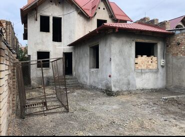 iphone 7 plus цена бу в Кыргызстан: Продам Дом 275 кв. м, 7 комнат