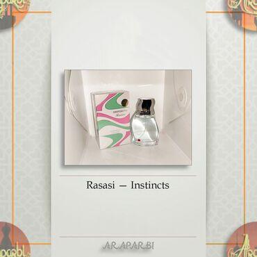 Rasasi — InstinctsОбъём: 50Страна производства: Объединённые
