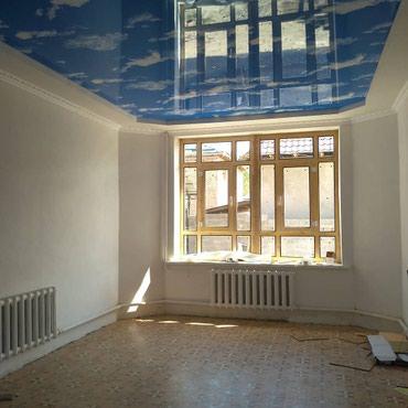 строй-мат в Кыргызстан: Натяжные потолки(бишкек,выезд за