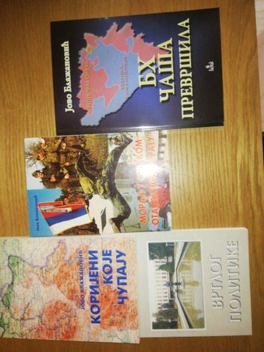 Personalni proizvodi | Sopot: Knjige, ko nema da plati dobice za jedan dinar. Neka se samo siri
