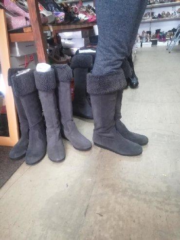 Ženska obuća | Smederevska Palanka: Nine West br. 41Nove Čizme broj 41,40,36. Čizme imam samo u navedenim