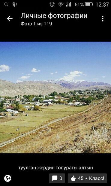 Куплю грунт - Кыргызстан: Принимаем грунт,строй мусор