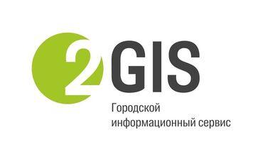 Поиск сотрудников (вакансии) - Кыргызстан: Специалист по сбору информации (Пеший специалист) в город