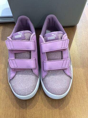 детские кроссовки 31 размера в Азербайджан: Новые кеды от Puma. Размер 33