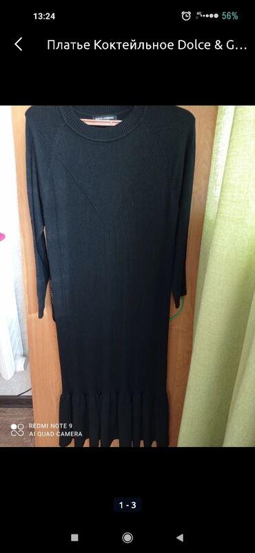 Платья и костюм зима: черное Dolce &Gabbana размер 48 ниже колен