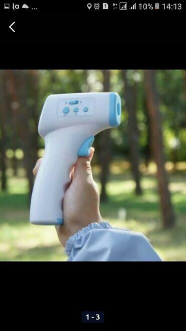платье в Кыргызстан: Бесконтактный термометр, для измерения температуры человека