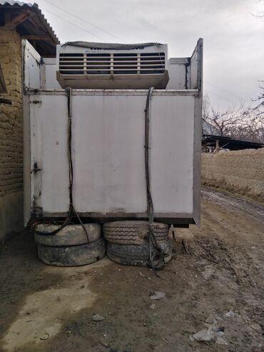 аврора цены 2020 в Кыргызстан: Продам кузов с рефрижератором отличное состаяния Длина 7.9. Ширина 2