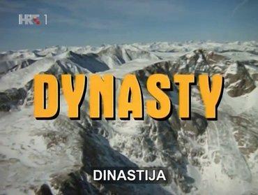 DINASTIJA (Dynasty) Serija, sa prevodom - sve epizode  ukoliko - Boljevac