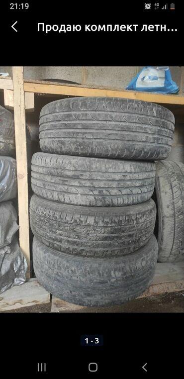 шины бу купить в Кыргызстан: Куплю бу авто шины размер 13 14 15 главное без больших порезов без