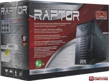 bakida hovuzlar - Azərbaycan: Raptor UPS 600 VA/360W With 1*7 AH battery* Bütün növ kompüterlərin və