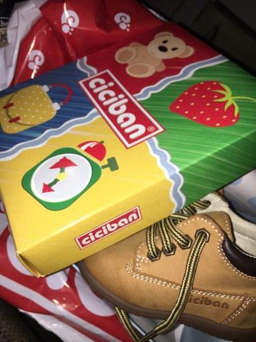 POKLON NA POSLEDNJOJ SLICI, 2 para ciciban cipele i patofne, poklon - Arandjelovac