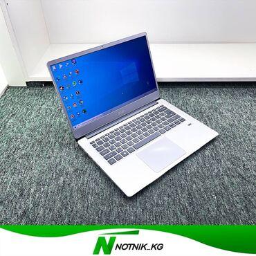 гостиница ош суточный цена in Кыргызстан | БЫТОВАЯ ХИМИЯ, ХОЗТОВАРЫ: Ноутбук для универсальных задач - Acer Swift-модель- N17W7-процессор-