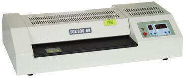 audi-a3-16-mt - Azərbaycan: Professional yüksək performanslı paket laminatör HF FGK 330-6R
