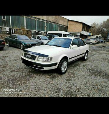 Audi S4 2 л. 1992   0 км