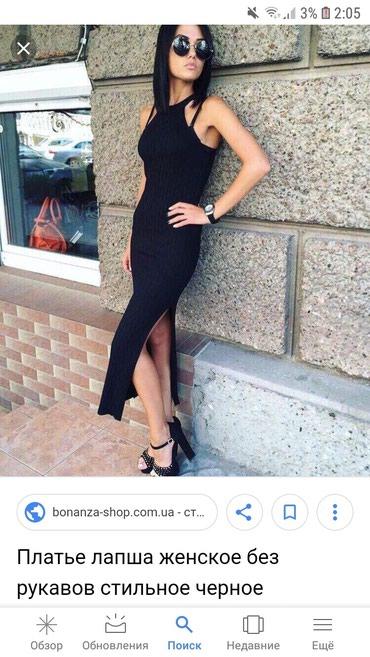 Платье как на фото бледно розовая Новая размер s,m в Бишкек