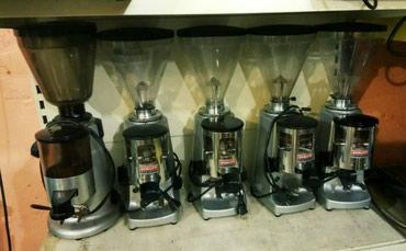 кофемашина с кофемолкой для дома в Кыргызстан: Профессиональные кофемолкидля ресторановкафе и
