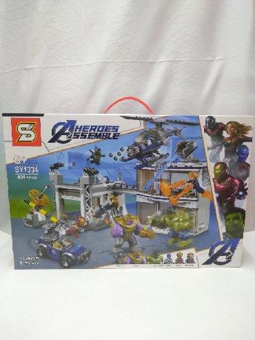 """Лего конструктор огромный военная база """"Мстители""""Просто потрясающий"""