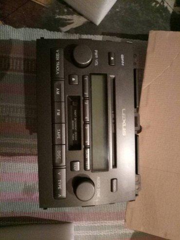 Родной магнитофон на лексус gx470 в Лебединовка