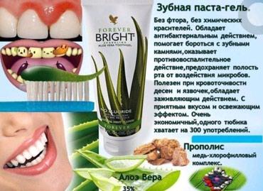 Зубная паста алоэ в Бишкек