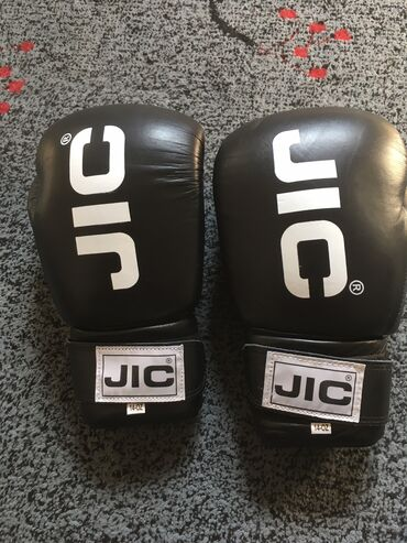 Перчатки - Кыргызстан: Перчатки для бокса Пр.Пакистан