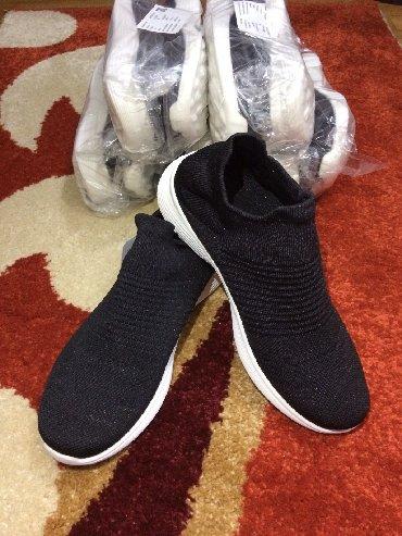 распродажа обуви в связи с закрытием в Кыргызстан: Кроссовки и спортивная обувь 38