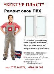 Регулировка, устранение продувания. в Бишкек