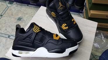 Кроссовки и спортивная обувь - Лебединовка: Jordan  размер 36 по 44